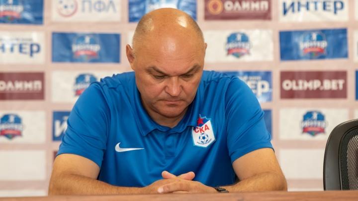 Главный тренер ростовского ФК СКА подал в отставку