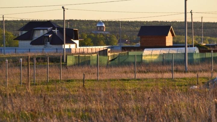 Демпинг на рынке недвижимости: уральцы смогут купить целый земельный участок всего за 279 500 рублей