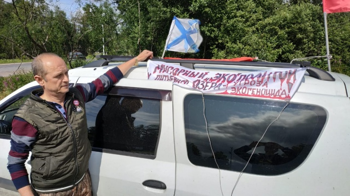 «Шиес, Катунино, кто следующий?»: в Приморском районе люди вышли на митинг «против свалок на озёрах»