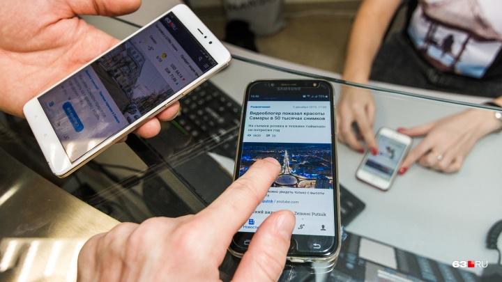 Новости Самары в вашем смартфоне: рассказываем, как обновилось приложение 63.RU для Android