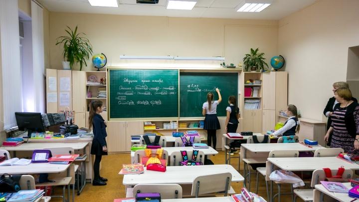 Школы и детсады по городу массово объединяют