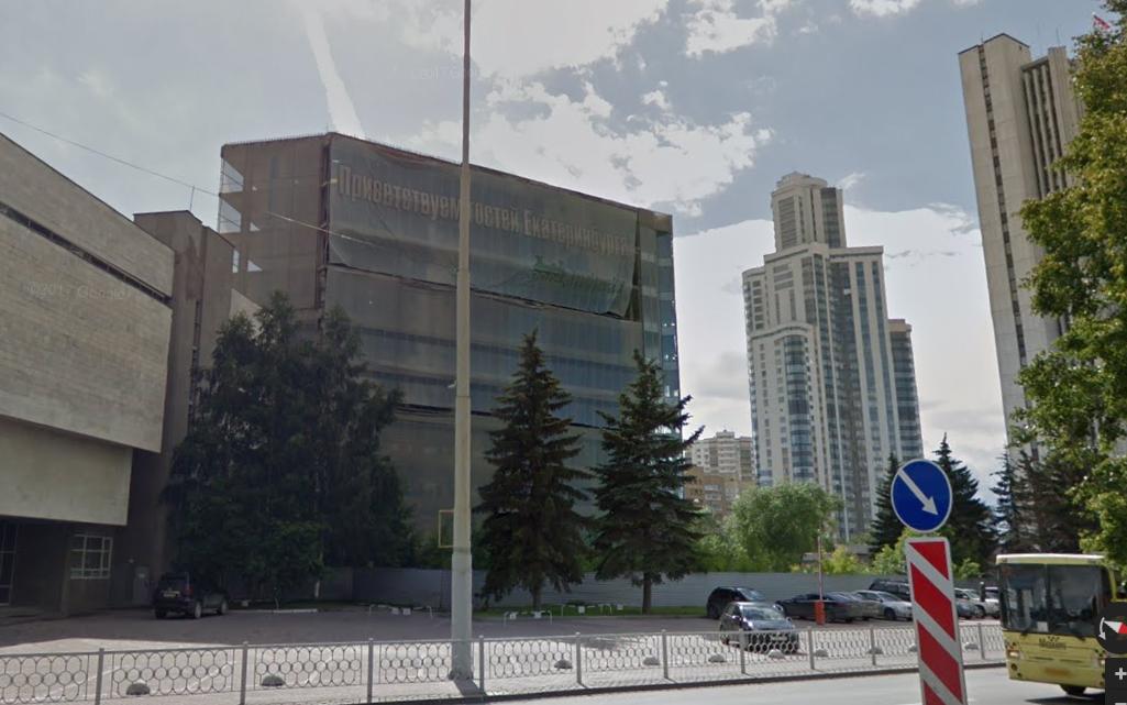Заброшенный деловой центр в правительственном квартале