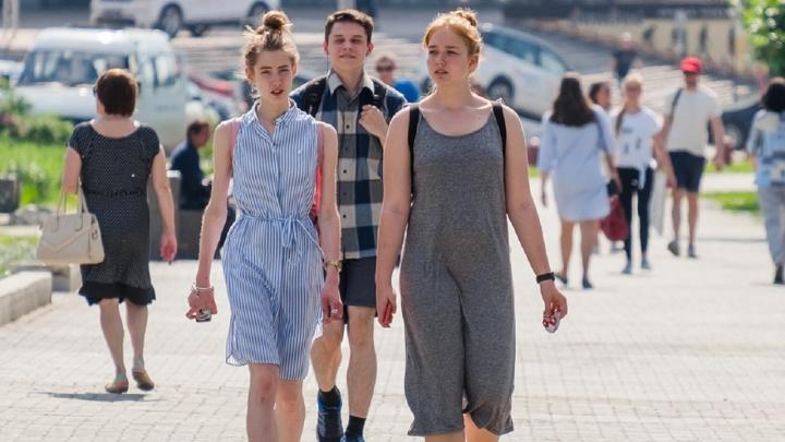Зарплата.ру: молодые специалисты из Перми хотят зарабатывать до 41 тысячи рублей в месяц