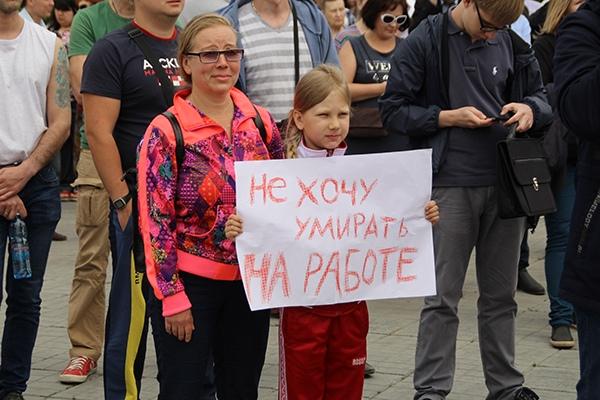 «Тюменский облсовпроф» собирается выйти на митинг уже в эту пятницу, 29 июня. Не самое удобное время для работающих тюменцев