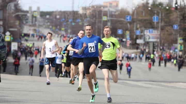 Призы главной весенней эстафеты в Челябинске разыграли две тысячи спортсменов