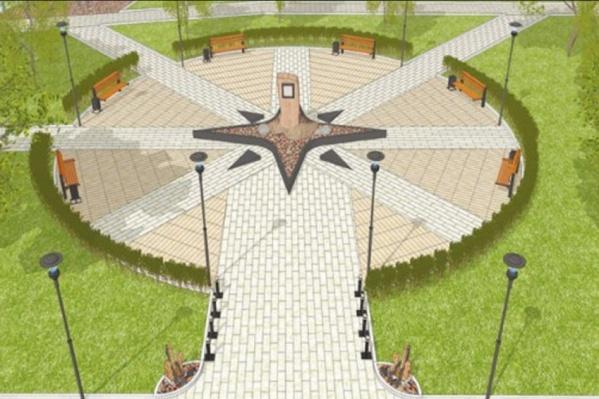 Площадь в виде компаса