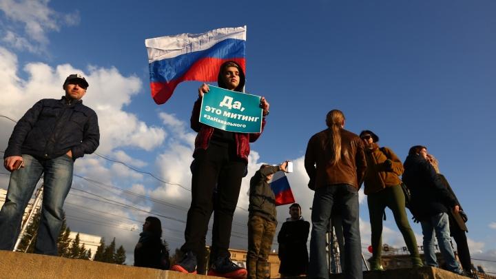 Суд арестовал участника новосибирского митинга в поддержку Навального