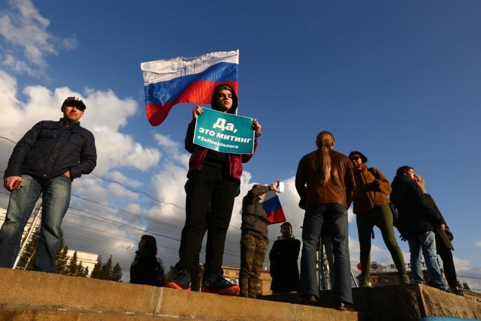 В митинге 7 октября в Первомайском сквере в поддержку Навального, по некоторым оценкам, участвовало до 300 человек