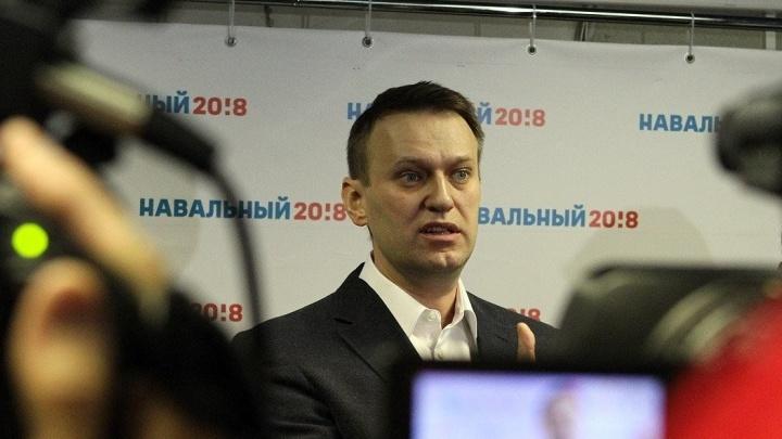 Штаб Навального в Екатеринбурге через суд добивается права выйти на митинг против коррупции