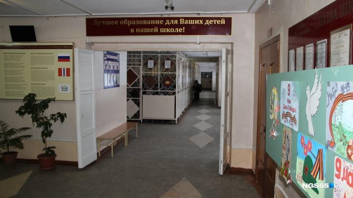 Первоклассники омской школы замерзают на уроках: температура доходит до 12 градусов