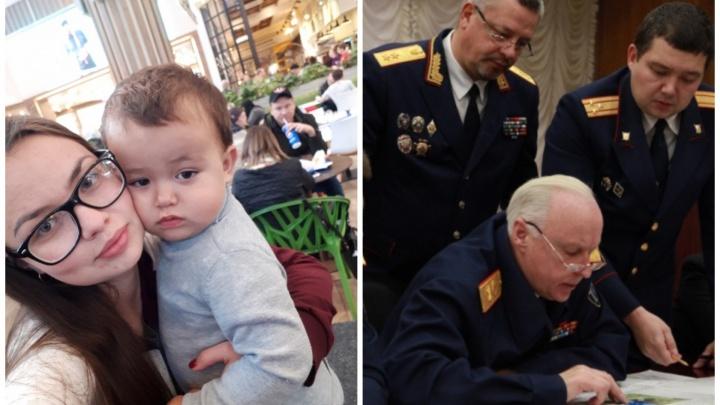 Глава СК России взял на контроль дело о смерти малыша от инфекции в Екатеринбурге