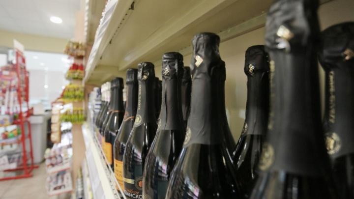 «Принимая во внимание риски»: «Ариант» отказался от выпуска Russian Champagne