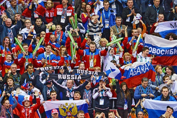 Болельщики со всей России переживали за нашу сборную