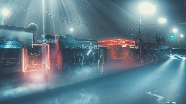 Самара в неоновых снах: публикуем фото привычных городских локаций, в которых можно снимать фэнтези
