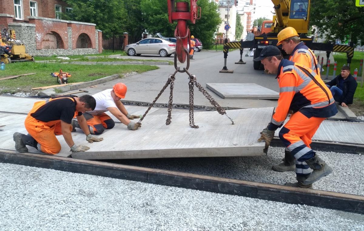 В Екатеринбурге постелили плиты толщиной 12 сантиметров, но есть вариант в 18 сантиметров