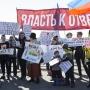 «Никто не хочет жертвовать своей землей»: в Катунино провели пикет против мусорного полигона на М-8
