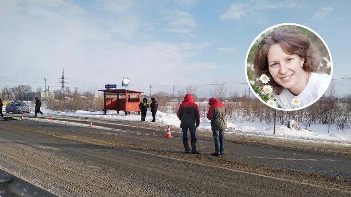 Родные погибшей под колесами «Мерседеса» на Утевской ищут свидетелей ДТП