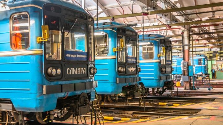 Мэрия Самары отказалась от бесплатных вагонов московского метро