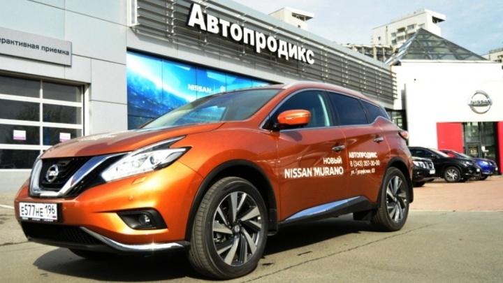 Экономия до полумиллиона: в Екатеринбурге старые автомобили заменят новыми иномарками всем желающим