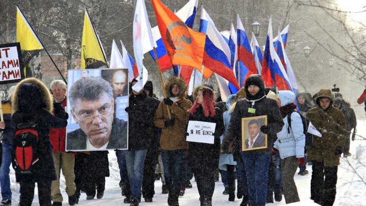 Больше 50 новосибирцев прошли маршем по Красному проспекту в память о Борисе Немцове