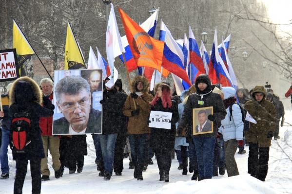 Участники марша прошли по центральной аллее Красного проспекта