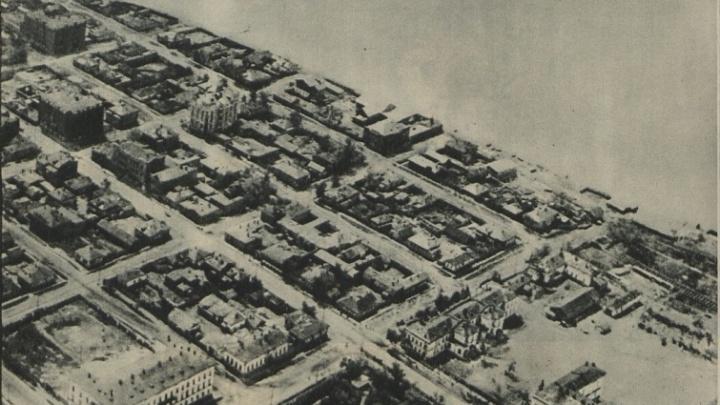 Кадетский корпус и дом Мельникова: ищем сохранившиеся здания на снимке 30-х годов