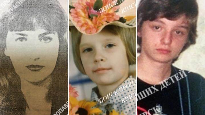 «Чудеса случаются»: следователи распространяют ориентировки о пропавших с 1982 года. Всмотритесь в эти лица