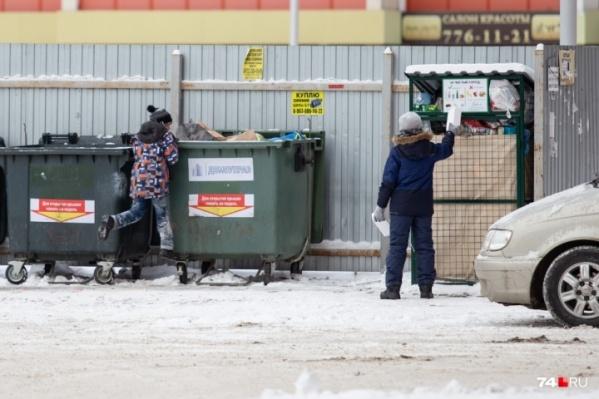 В контракте на вывоз мусора из Металлургического, Калининского и Ленинского районов фигурирует недетская сумма — 1,2 миллиарда рублей