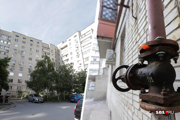 Два дома соединены одной газовой трубой