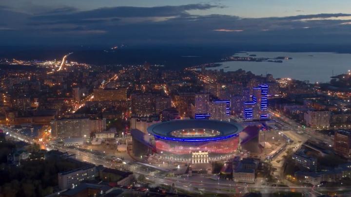 Видеозаявки Екатеринбурга на «Экспо-2025» стали лучшими на международном фестивале неигрового кино