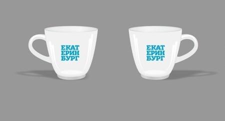 """Из бюджета выделят 500 тысяч на сувенирные чашки с новым логотипом """"Екат-ерин-бург"""""""