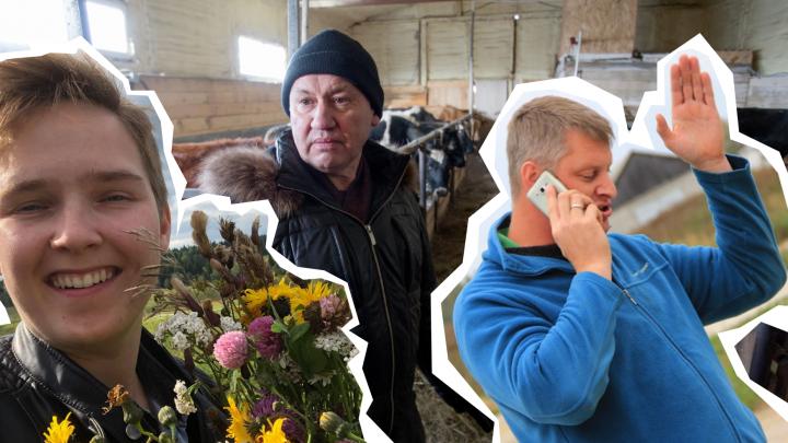 Стоило только приехать: 5 бизнесменов, которые не дают умереть российской деревне