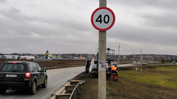 Из-за плохого асфальта на Нагаевском шоссе в Уфе ввели ограничение по скорости
