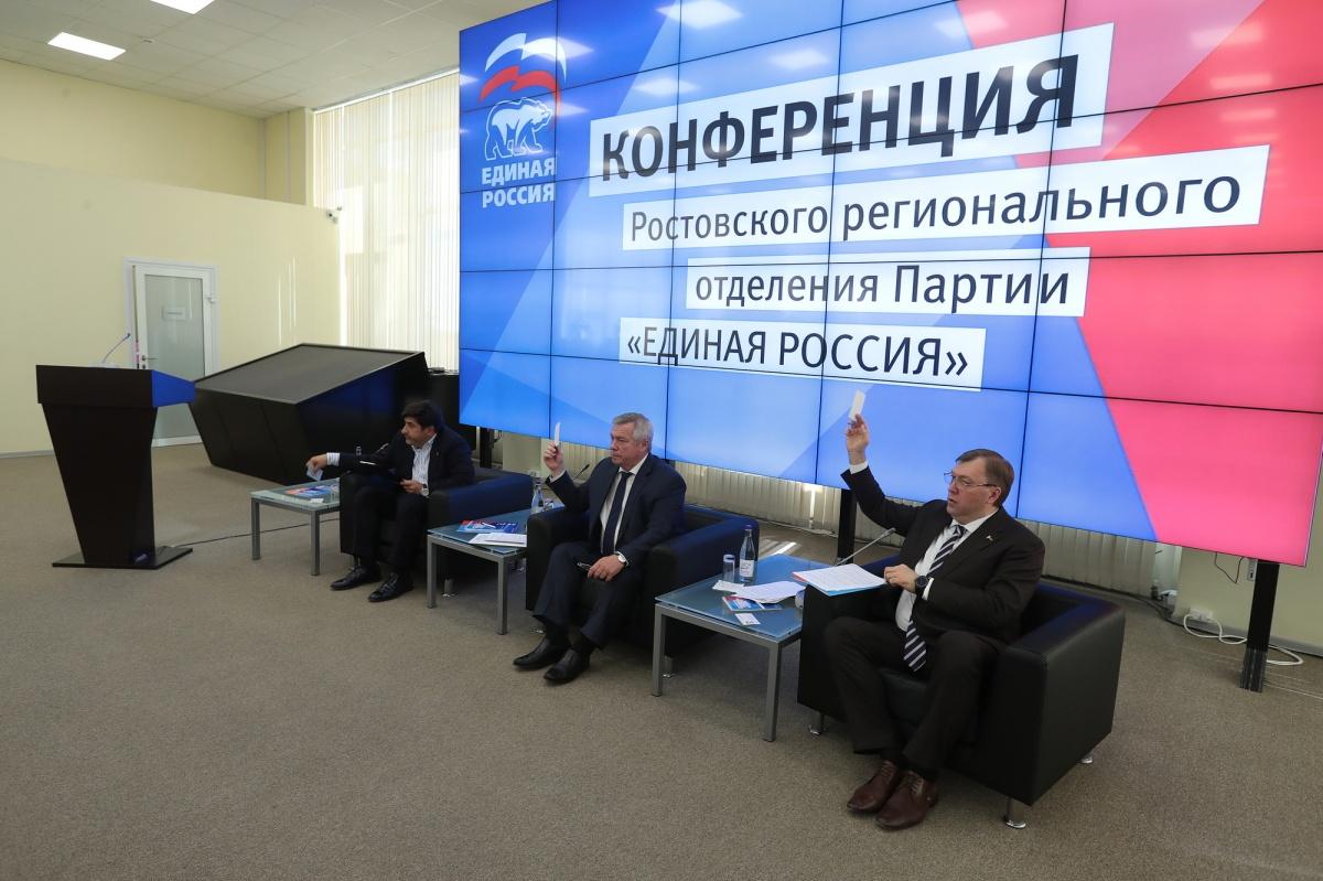 Василий Голубев поддержал Александра Ищенко