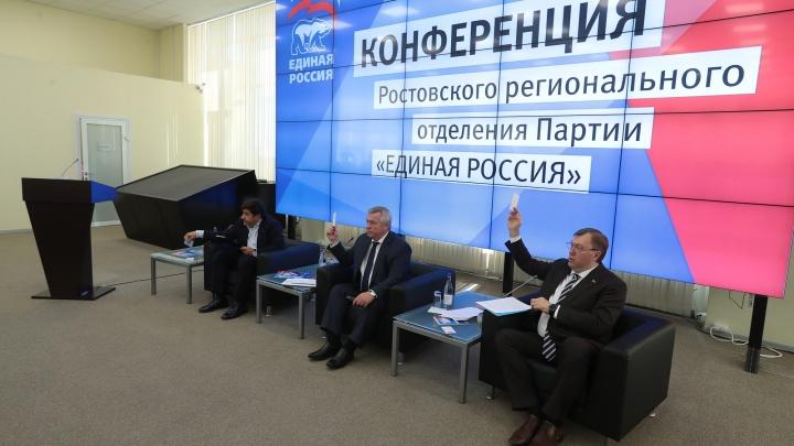 Тот же — там же: на Дону «Единая Россия» выбрала кандидата на должность председателя Заксобрания