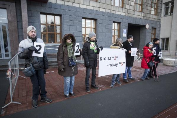 Активисты приурочили свой пикет к сессии городского совета депутатов, которая начнётся в 10:00