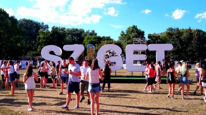 Екатеринбуржцы побывали на фестивале Sziget в Будапеште