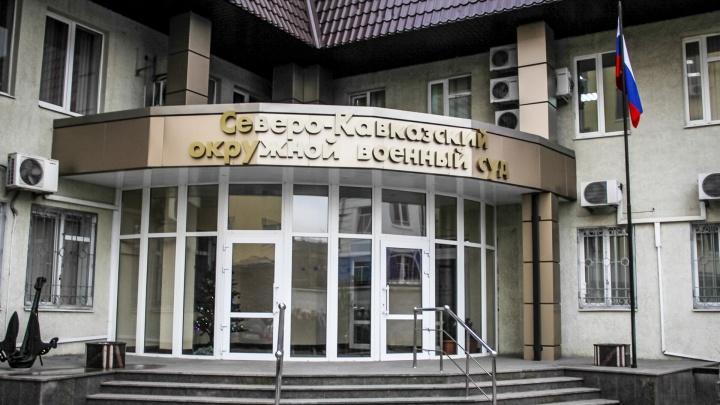В Ростове осудят членов бандформирования, расстрелявших полицейских