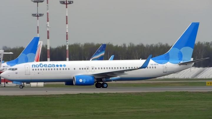 «Мы потеряли время и деньги»: разбираемся, почему «Победа» бросила пассажиров рейса Минводы — Пермь