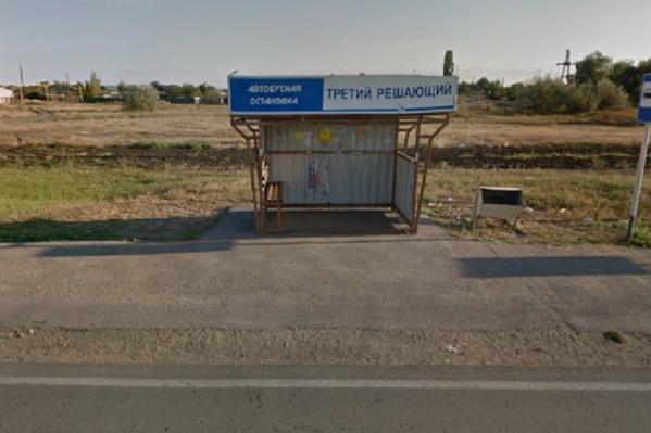 Поселок с забавным названием расположен на противоположном Волгограду берегу Волги