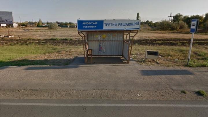 Решающим будешь? Волгоградский поселок лидирует в голосовании на звание самого веселого в России