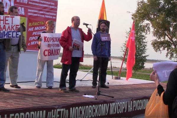 Николай Козицын организовал несколько митингов против пенсионной реформы