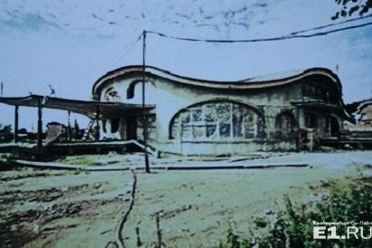 Коттедж необычной формы был в Кашино.
