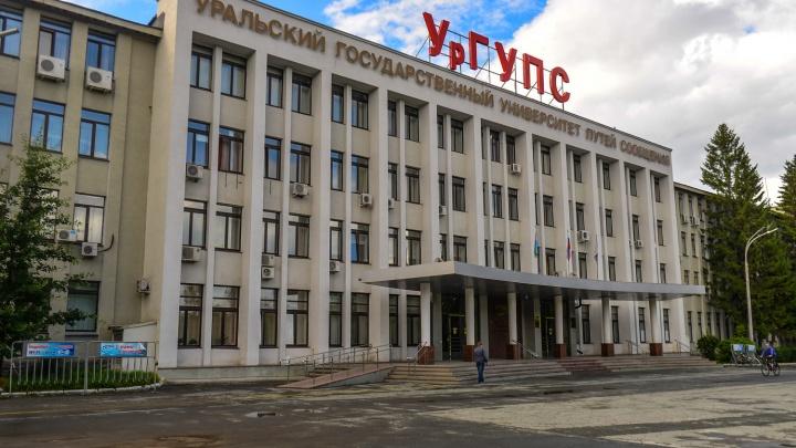 Выучиться и не разориться: 10 самых дешевых специальностей в вузах Екатеринбурга