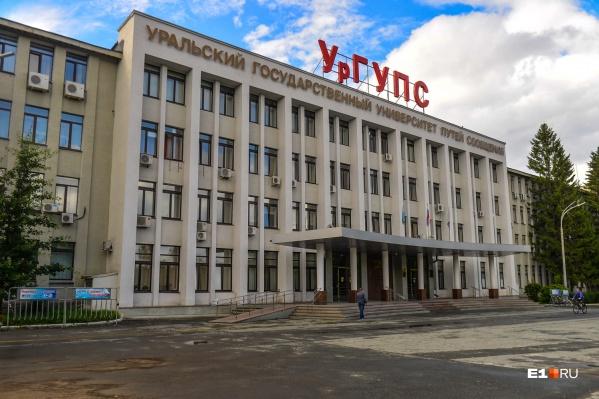 В университете путей сообщения есть несколько направлений подготовки, на которые можно рассчитывать со 100 тысячами рублей в год
