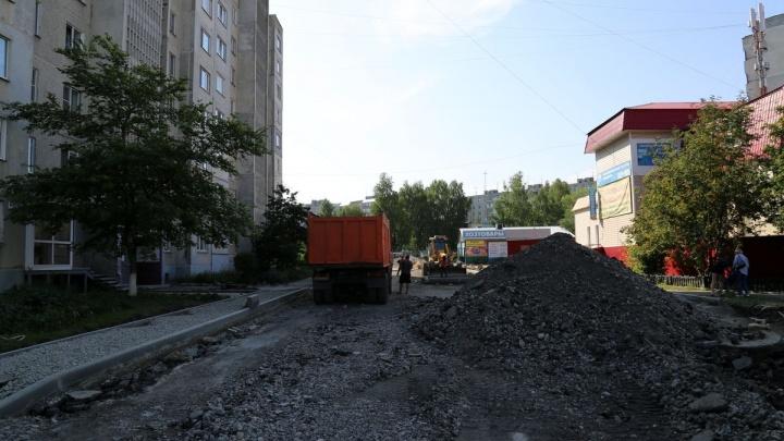 В Кургане разработают программу софинансирования ремонта дворов