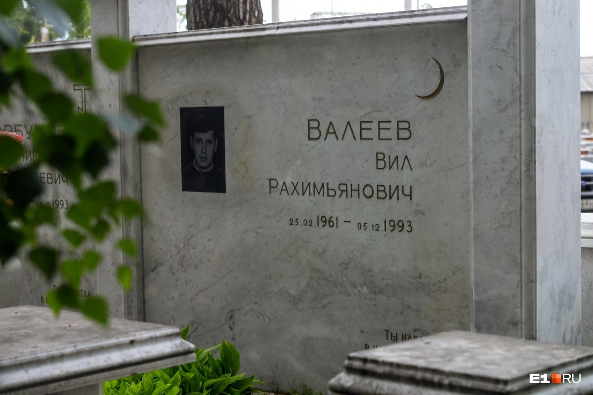 Всех троих убили, когда они прятались от врагов в Венгрии