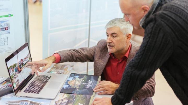 Челябинцам предложат жильё и кредиты на особых условиях