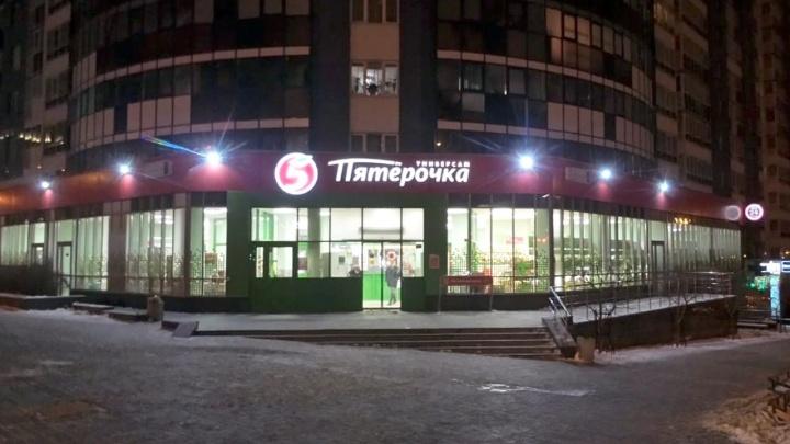 Медики вытащили парня с того света: новые подробности поножовщины возле магазина на Куйбышева