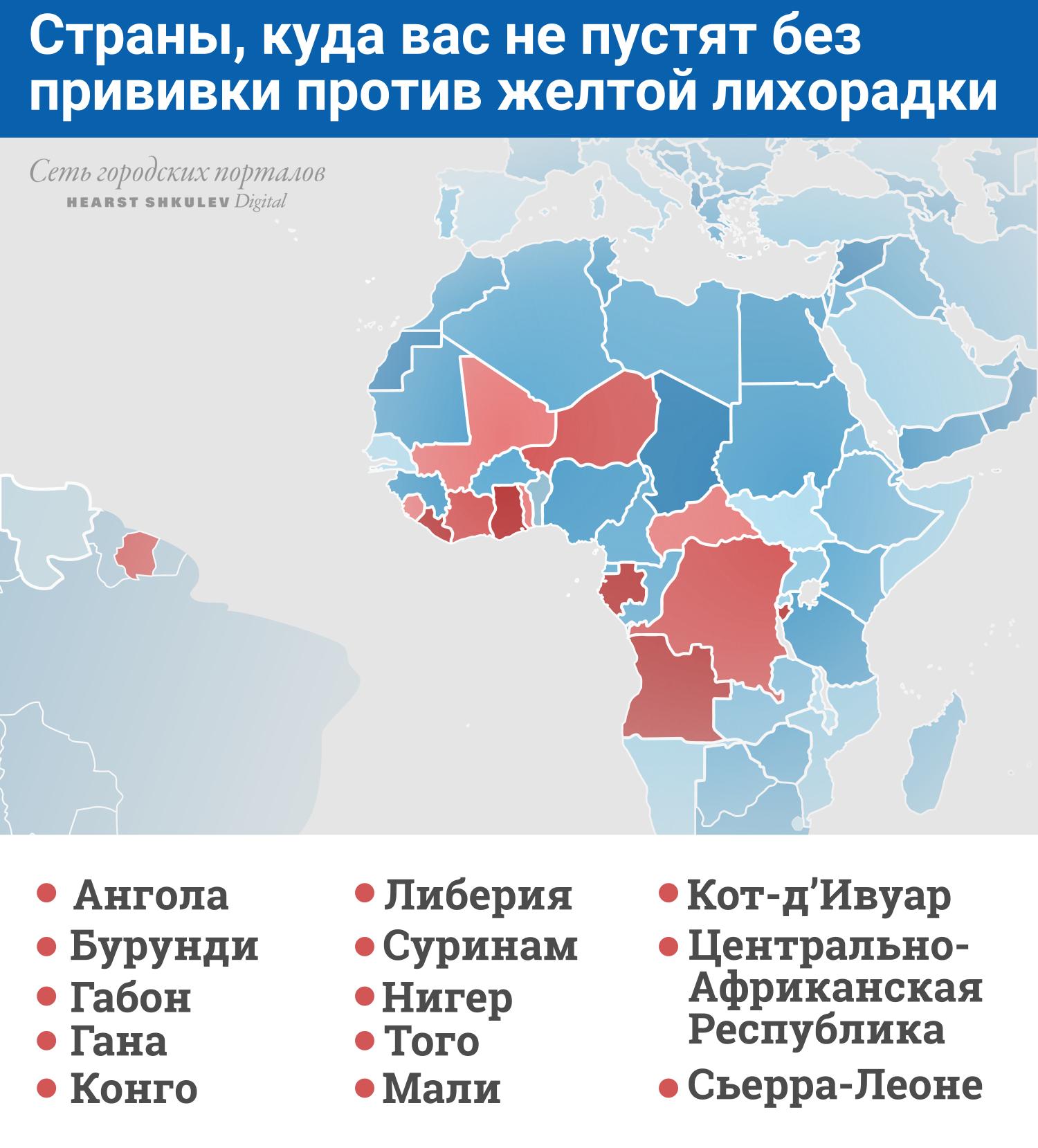 Большинство этих стран скорее подойдут для экстремального туризма. Но туры, например, в Гану или Мали сейчас предлагают часто<br>